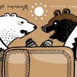 """Календарь """"Ростелекома"""""""