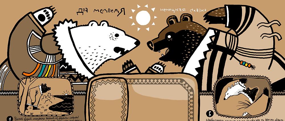 """Календарь """"Ростелекома"""" (Цех)"""