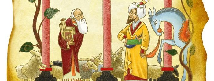 "Книга армянских легенд ""Арарат"" (Цех)"