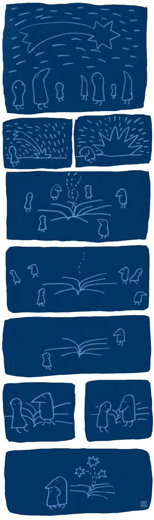 Носатые: Комета (комикс)