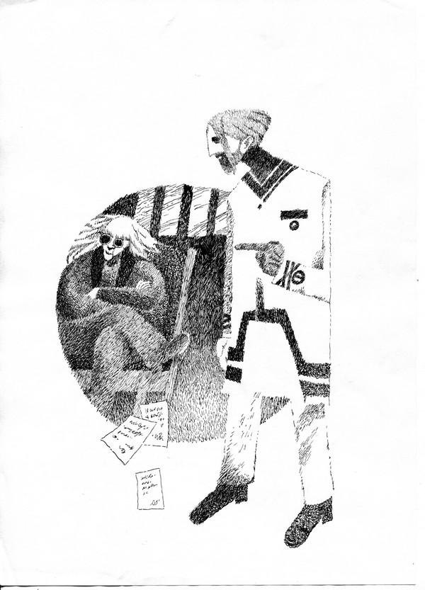 Иллюстрации к книге В.Мороза