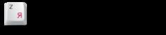 FontaZY