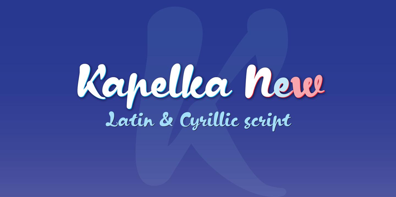 Шрифт Новая Капелька (Kapelka New)