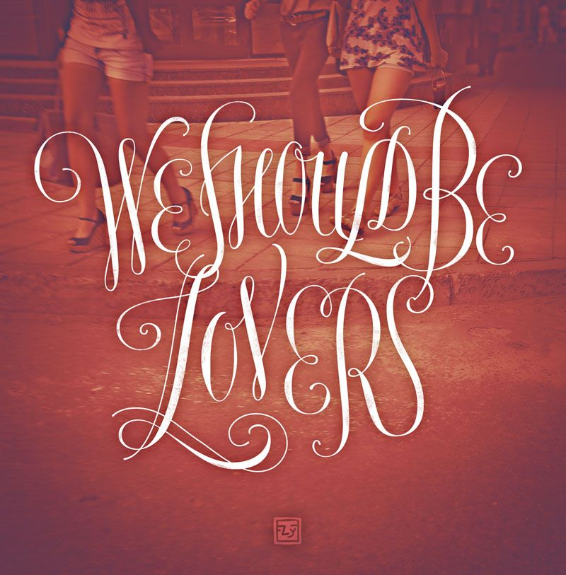Музцитата: We should be lovers…