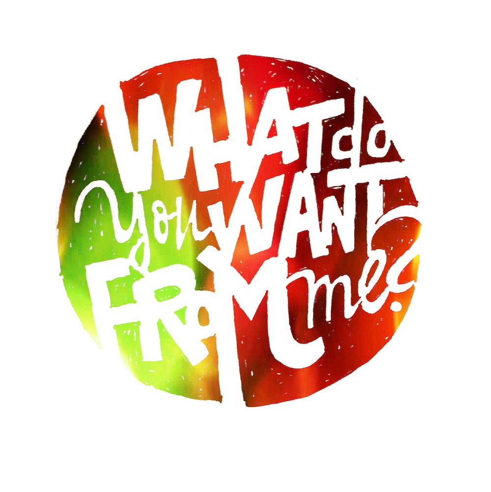 Музцитата: Чего ты от меня хочешь