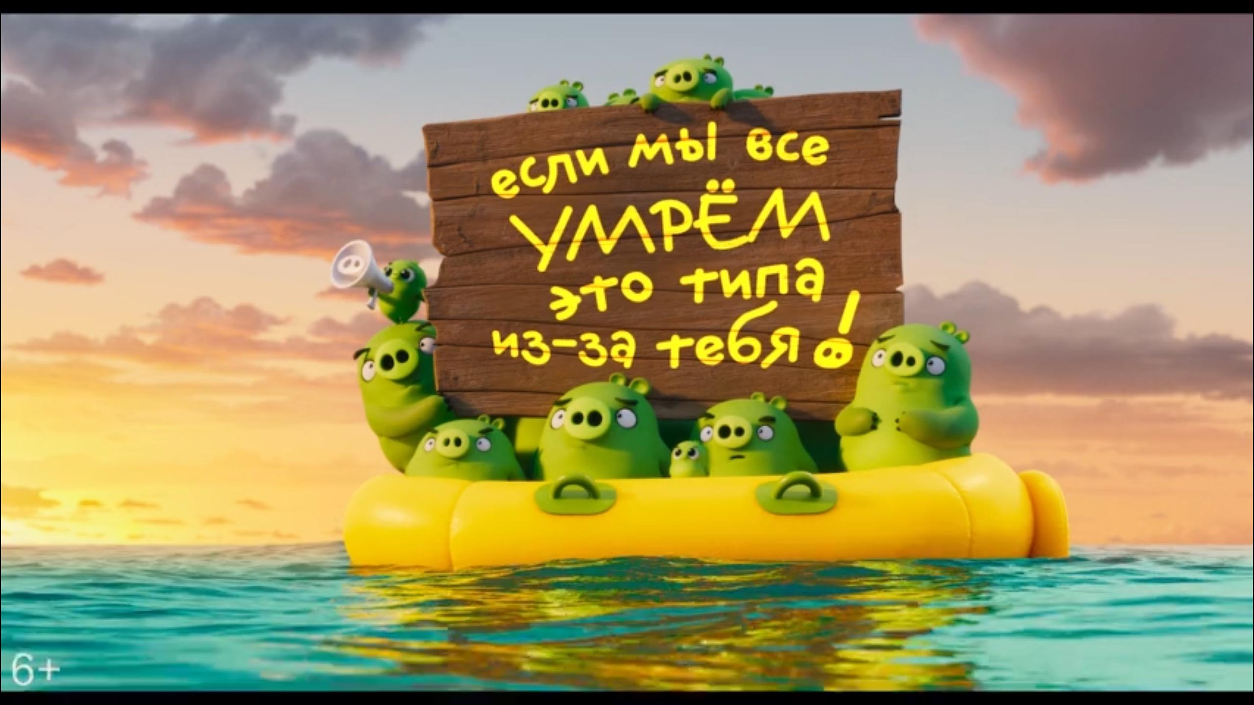 """Шрифт Аукцыон в """"Angry Birds-2"""""""
