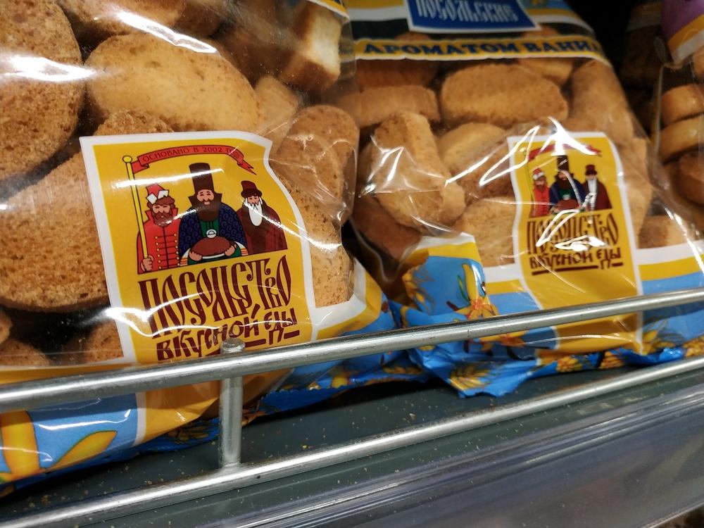 """Логотип и упаковка """"Посольство вкусной еды"""""""