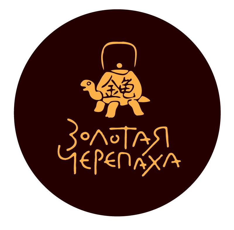 """Логотип чайного дома """"Золотая Черепаха"""""""